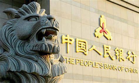 peoples bank china shopping cinese senza freni s bank oltre il 2 di