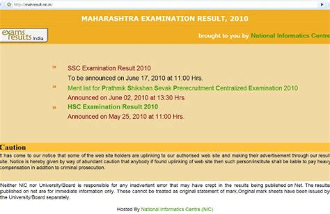 maharashtra ssc result 2010 announced 17 june 2010 11 am