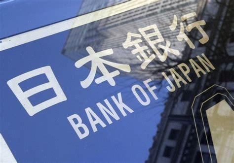 banca centrale giapponese giappone la banca centrale ha finalmente indebolito lo yen
