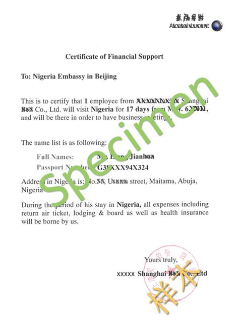 employment certification letter for embassy dispatch letter