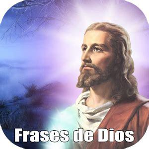 google imagenes d jesus imagenes con frases de dios android apps on google play