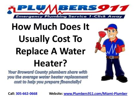how much does it usually cost to replace a water heater
