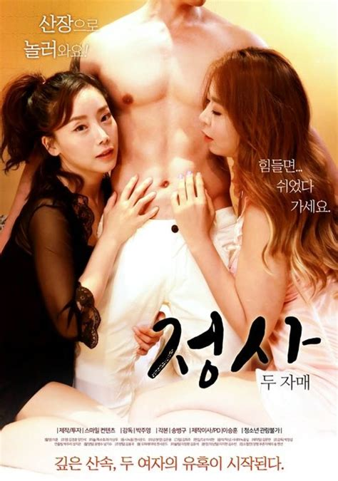 A Place Sub Indo Nonton An Affair Two 2017 Cinema 21 Bioskop Subtitle