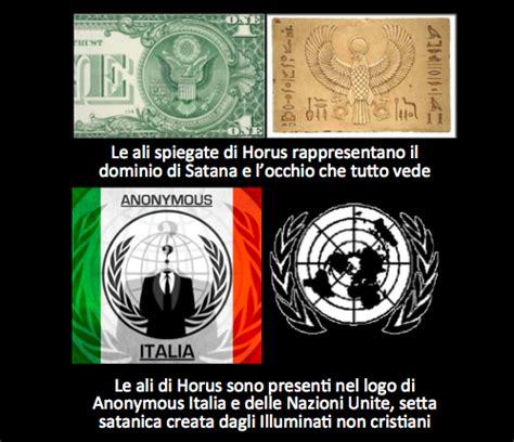 segni illuminati risposte cristiane anonymous italia emissari demonio