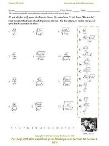 square root worksheet grade 8 abitlikethis