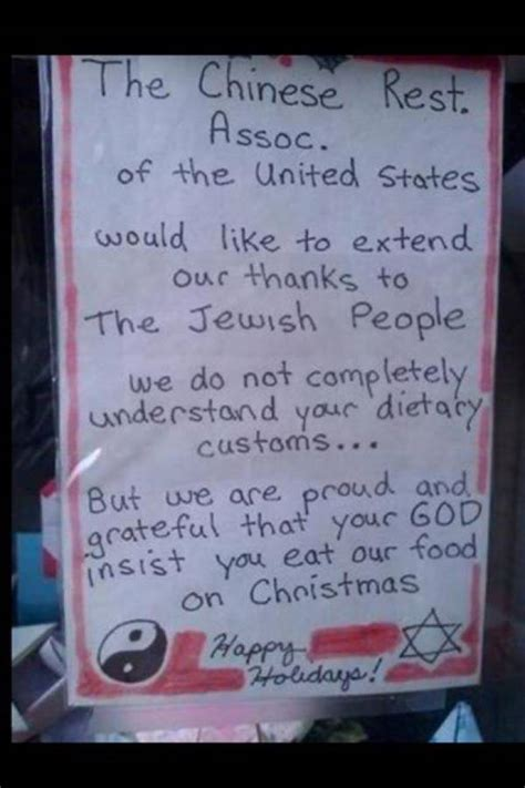 chinese restaurant sign  jews  eating   christmas boing boing