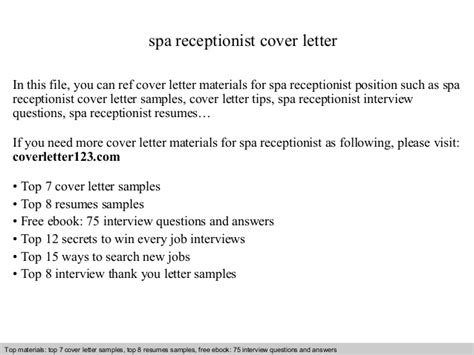 cover letter for a salon receptionist spa receptionist cover letter