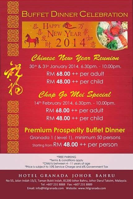 new year dinner in johor bahru buffet dinner celebration for new year at hotel
