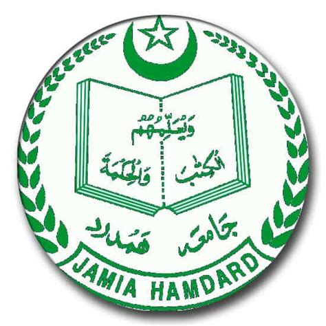 Jamia Mba Distance by Jamia Hamdard Btech Admission 2018 Application Fee