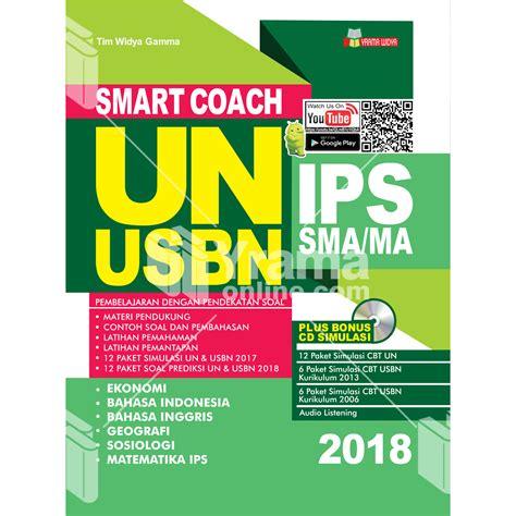 Buku Mahir Ujian Nasional Dan Usbn Sma Ma Ipa 2018 2 buku smart coach un usbn ips sma ma 2018
