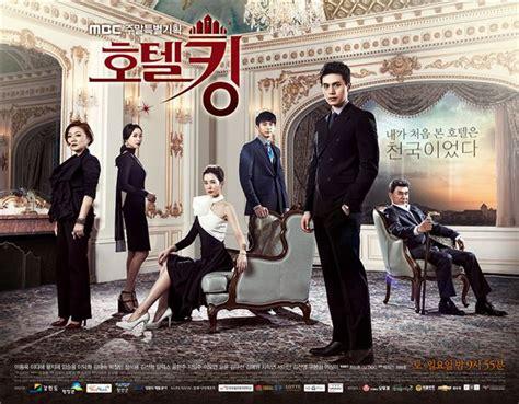Film Drama Korea Hotel King | hotel king asianwiki
