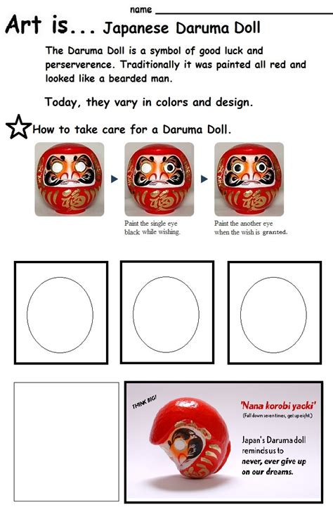 daruma doll coloring page pin coloring page teacher in classroom img 11136 on pinterest