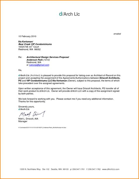 7  fee proposal template   Financial Statement Form