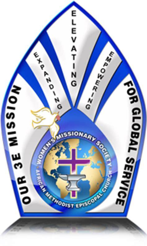 ninth episcopal district ame church