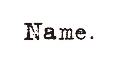 name this name fashion week tokyo