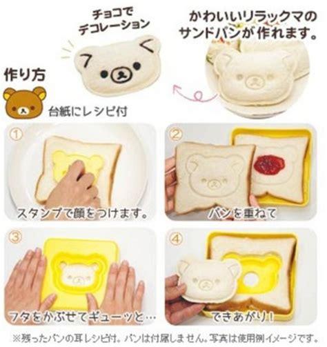 Rilakkuma Bread Mold 1 set concise rilakkuma toast bread shape mould mold shape st mold mould shaper kit