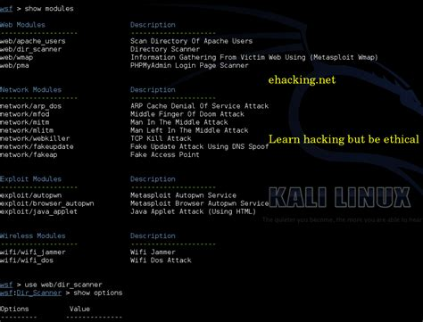 kali linux set toolkit tutorial kali linux tutorial websploit framework the world of