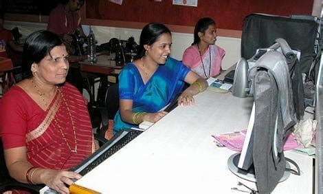 Mba Related Computer Courses by Photos From Business School For Rural In Maharashtra