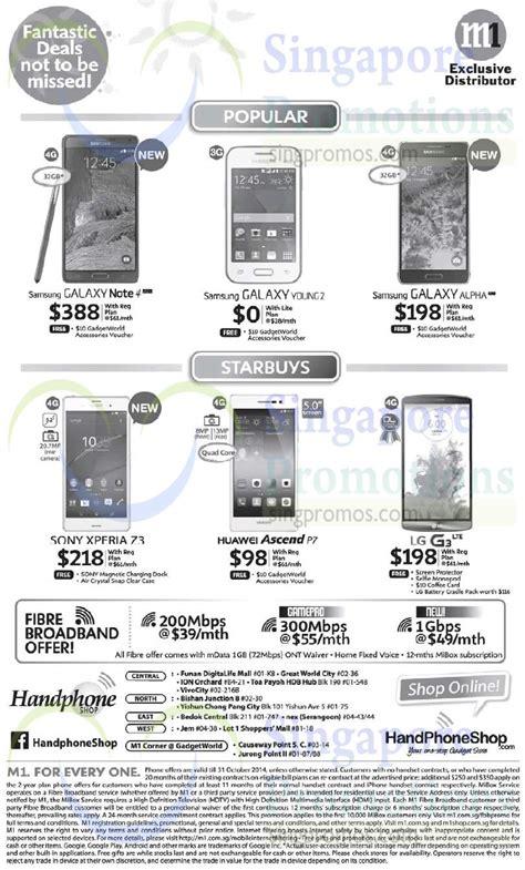 Handphone Huawei 1 Jutaan handphone shop samsung galaxy note 4 2 alpha sony