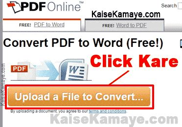 convert pdf to word hindi pdf file ko word document me kaise convert kare pdf to