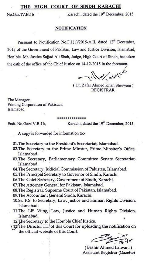 Appointment Letter Karachi Welcome To High Court Of Sindh