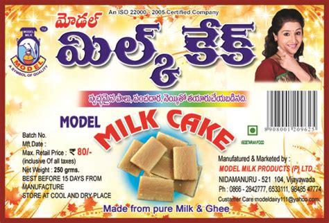 Supplier Baju Tea And Cake Dress Mc milk cake manufacturer from vijayawada milk cake supplier from andhra pradesh india