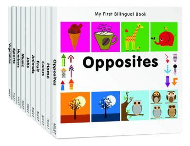 my bilingual bookã ã urdu books my bilingual book set 15 books 20