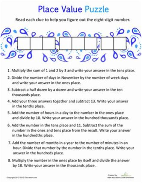 5th Grade Math Worksheets Place Value by 19 Best Images About Math 5th Grade Place Value On