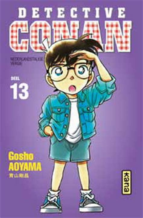 Detective Conan Series detective conan detective conan sc by gosho aoyama