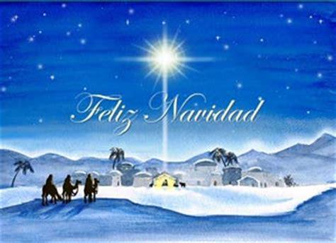 imagenes animadas navideñas gratis tarjetas animadas gratis de navidad imagenes navide 241 as