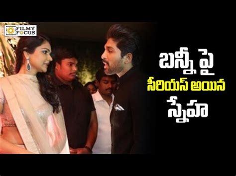 download mp3 from arjun reddy download sneha reddy serious on allu arjun filmyfocus
