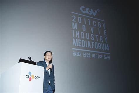 cgv yongsan multiplex focus cj now cj group