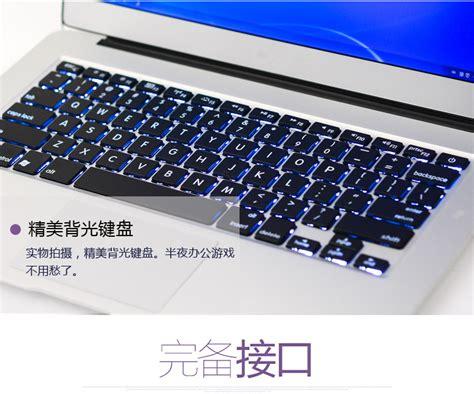 Banjari Almunim Cor 8 Inchi 13 inch i3 aluminium notebook computer backlit