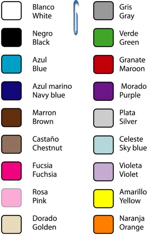 Imagenes Colores Ingles | los colores en ingles y espa 241 ol para ni 241 os material para