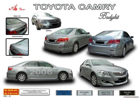 how cars work for dummies 2008 toyota camry hybrid interior lighting new toyota camry and many modified cars other toyota models pakwheels forums