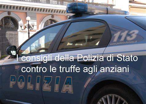 polizia dello stato carta di soggiorno polizia di stato questure sul web massa carrara