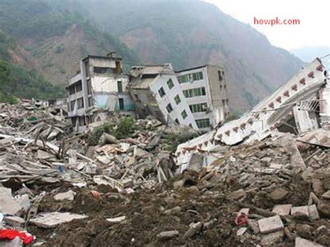 section 8 1 what is an earthquake earthquake of 8 1 magnitude hit pakistan south ashia howpk