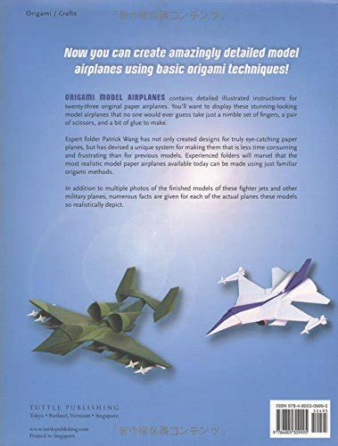origami model airplanes origami model airplanes create amazingly detailed model