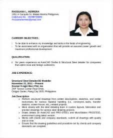 Gis Operator Cover Letter by Autocad Resume Template 8 Free Word Pdf Document Downloads Free Premium Templates