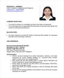 resume in pdf or docx