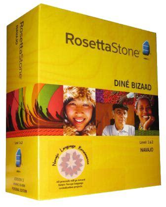 rosetta stone navajo navajo language renaissance