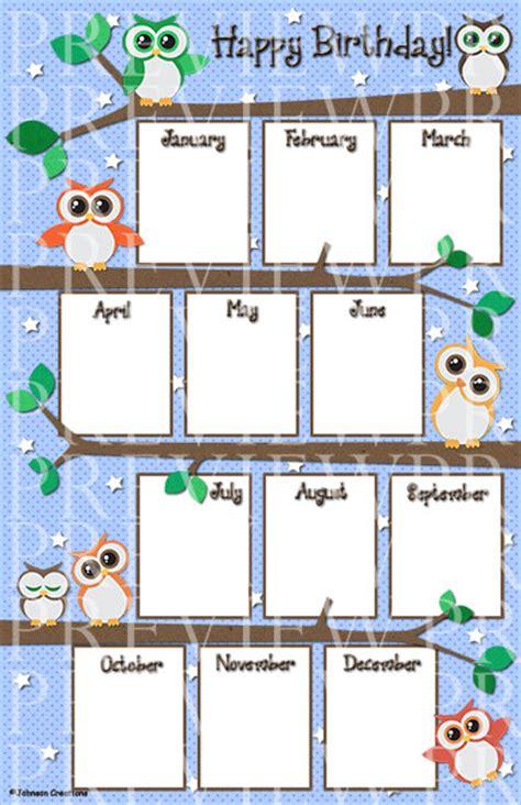 printable owl birthday chart johnson creations owl birthday chart