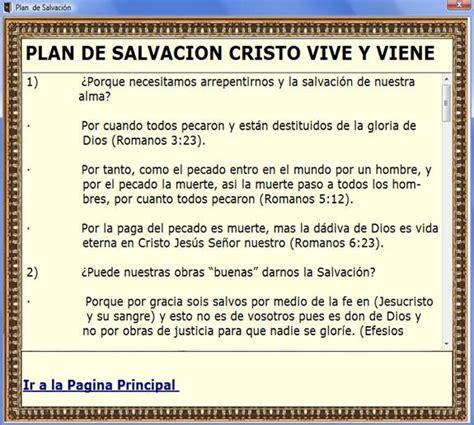 diagrama del plan de salvacion el plan de dios para la salvacion plan de salvaci 243 n