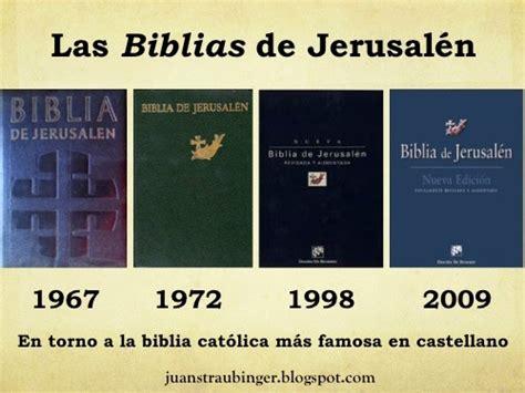 libro jerusaln la biografa la biblia en espa 241 ol la biblia de jerusal 233 n 1967 1975 1998 y 2009