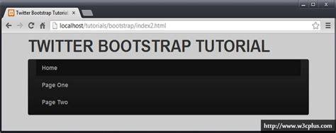 tutorial bootstrap 20分钟打造你的bootstrap站点 bootstrap 教程 w3cplus