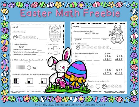 2nd grade math easter worksheets smiling and shining in second grade easter math freebie