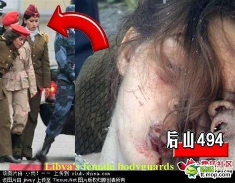 imagenes fuertes de mujeres asesinadas mercenarios de la otan cnt persiguen violan y asesinan a