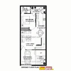 50 square yard home design best house plan for 20 feet 45 feet plot plot size 100