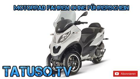 125 Motorrad Fahren Ohne Führerschein by Piaggio Mp3 Bedienungsanleitung Pdf Motorrad Bild Idee
