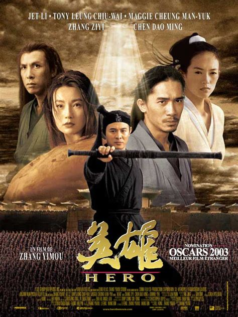 film china hero hero film 2002 allocin 233